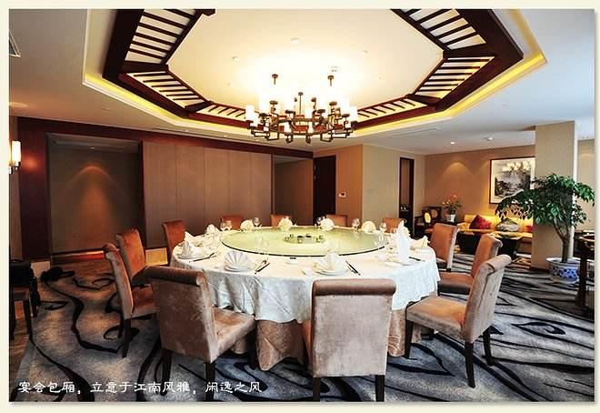 苏州雍景山庄别墅酒店