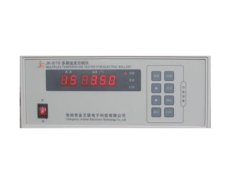 JK-16多路温度巡检仪