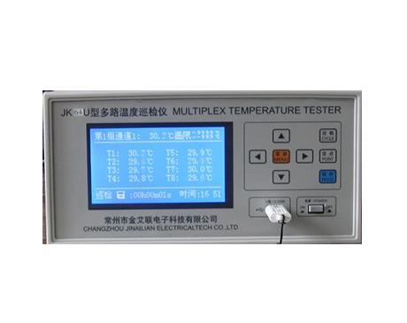 JK-24U多路温度巡检仪