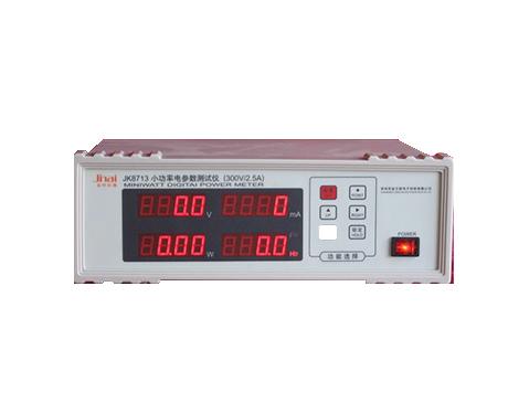 JK8713小功率电参数测试仪