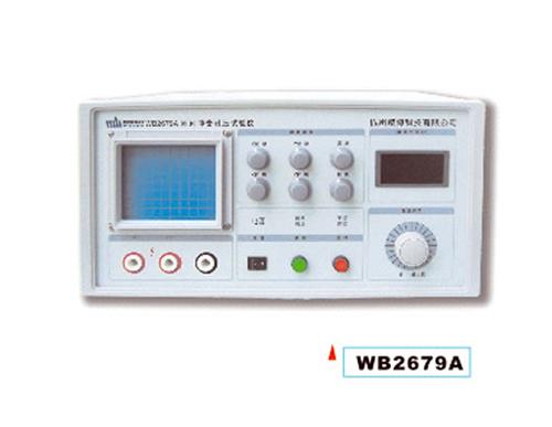 WB2679A匝间冲击耐压试验仪