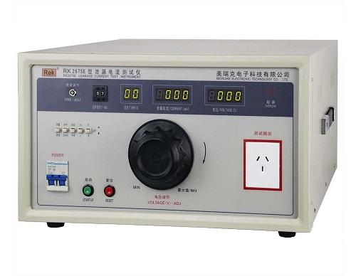 RK2675E 泄漏电流测试仪