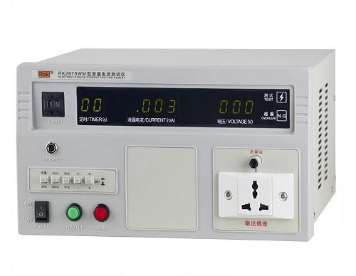 RK2675WM 泄漏电流测试仪