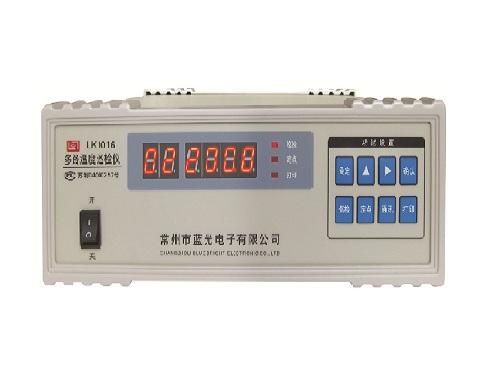 简易型多路温度巡检仪