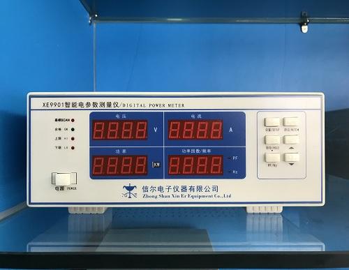 XE9901 智能电参数测量仪