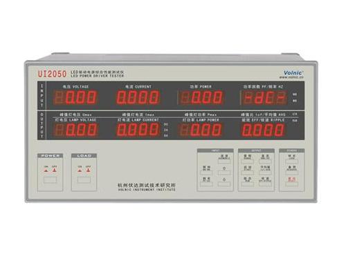 UI2050 LED驱动电源综合性能测试仪