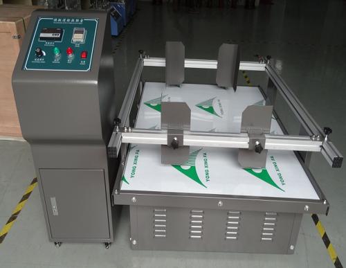 模拟运输振动台 100KG 变频电机