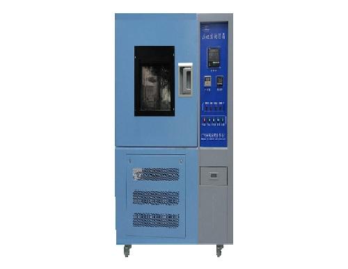 高低温试验箱、低温试验箱