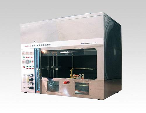 HVR-4H水平垂直燃烧试验仪