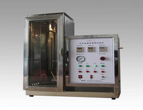 FZP-2H纺织品垂直燃烧试验仪