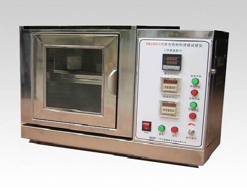 QC-2H汽车内饰材料燃烧试验仪