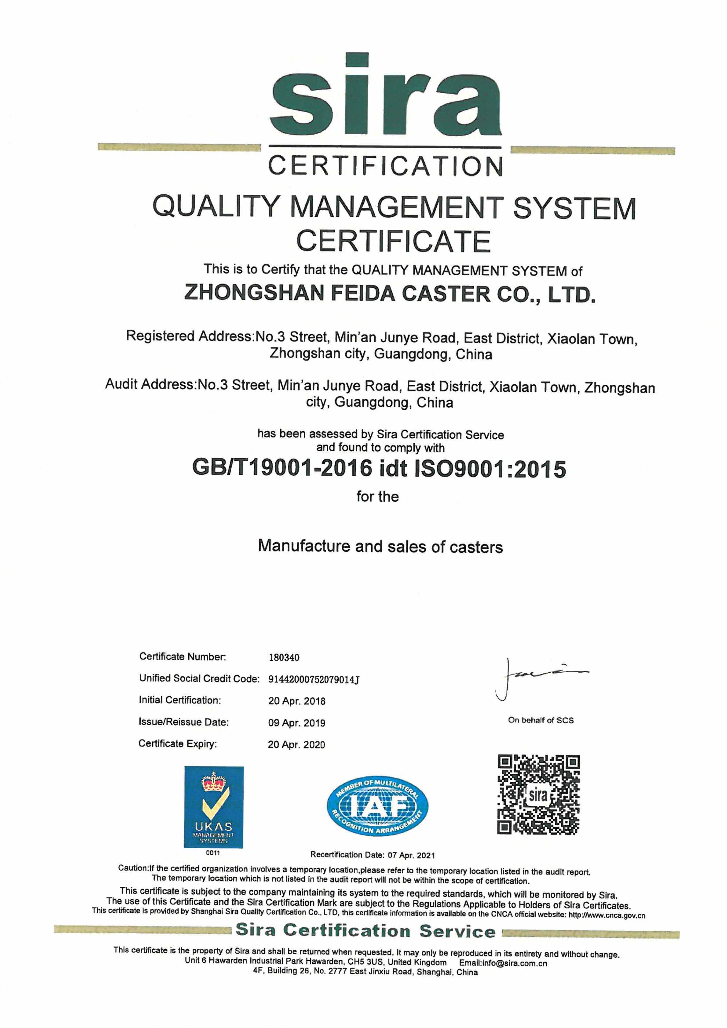 ISO-QUALITY MANAGEMENT