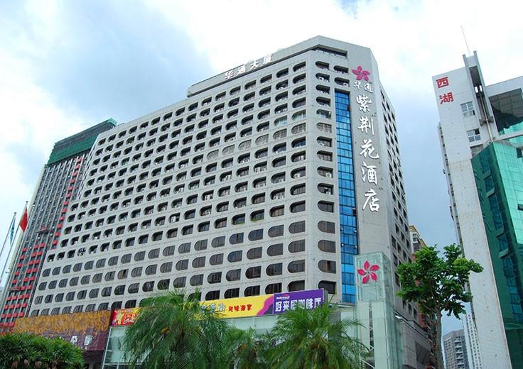 华通紫荆花酒店