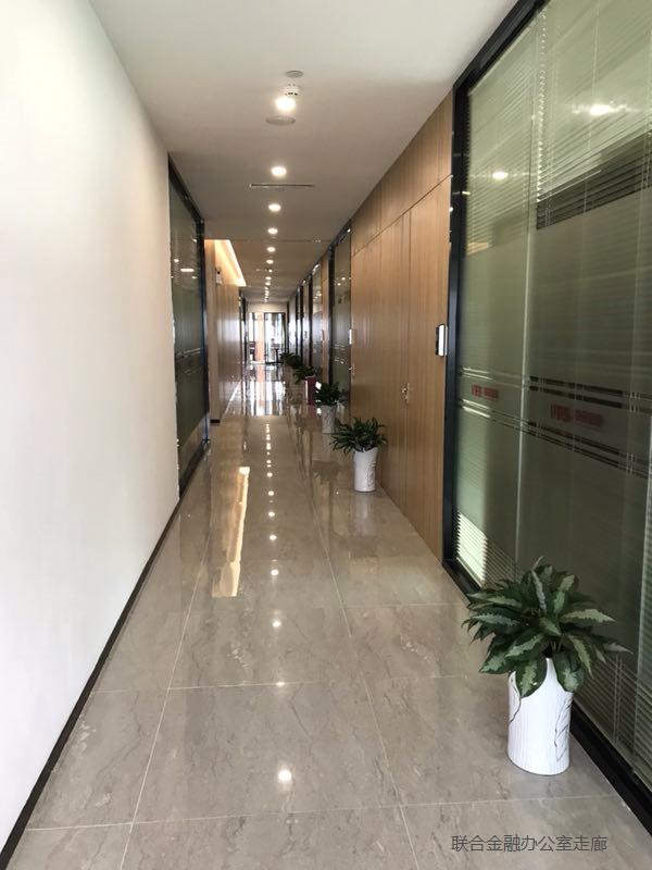 联合金融办公室