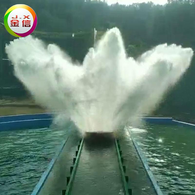 大冲击-水上游乐设备