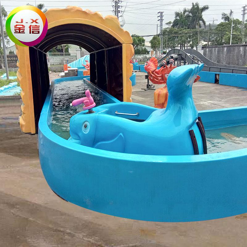新款水上游樂設備-花果山漂流