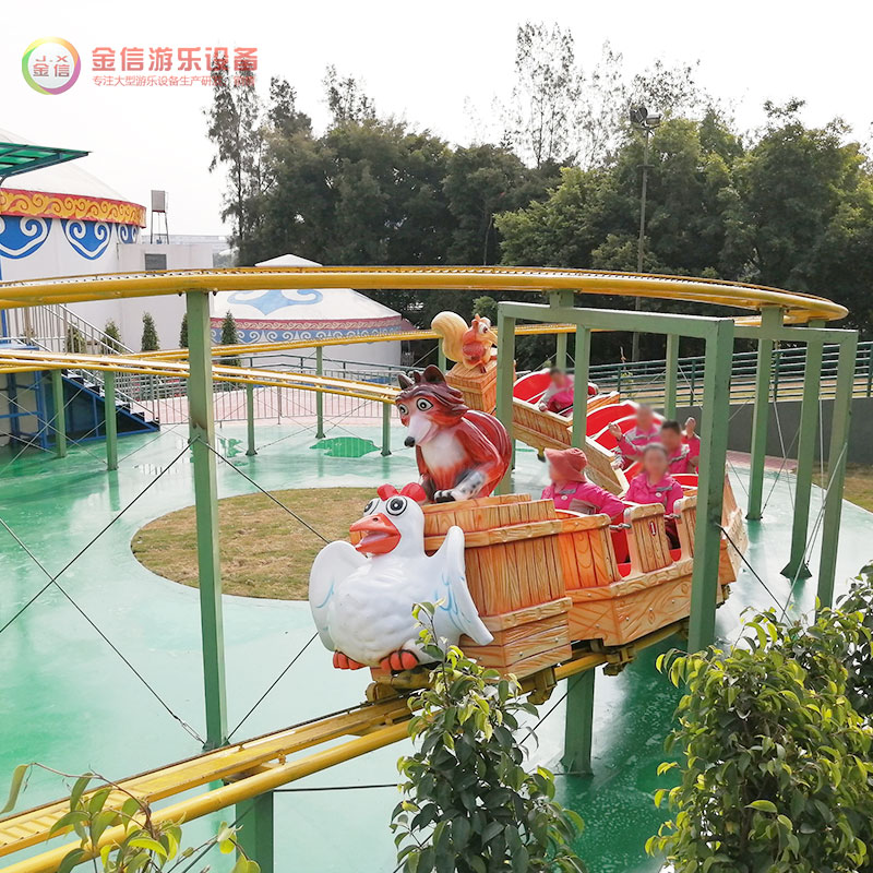 新款游乐场设备-家庭过山车