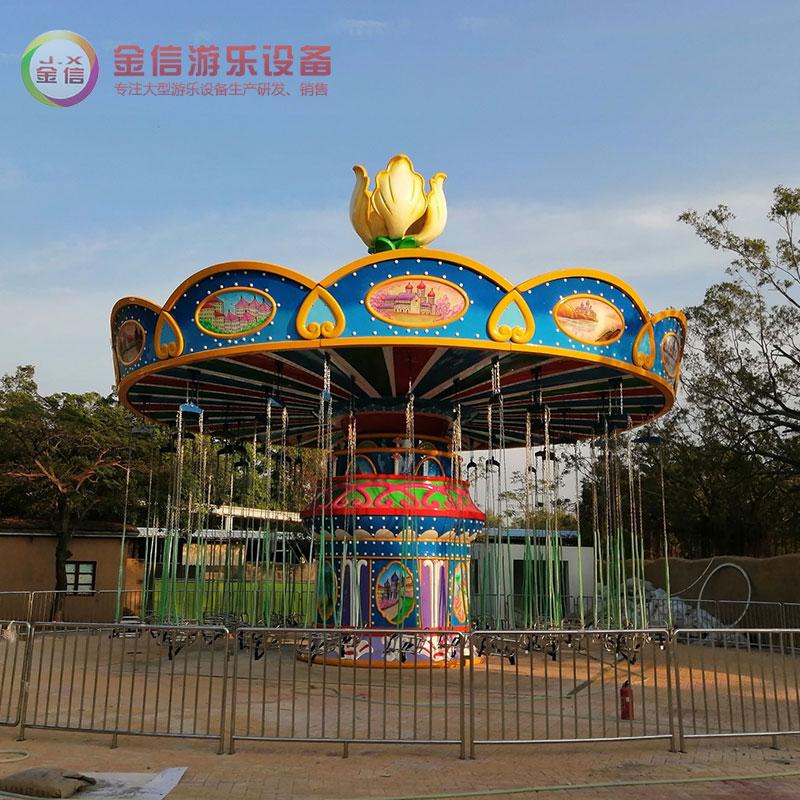 热门的广场游乐设备-摇摆飞椅