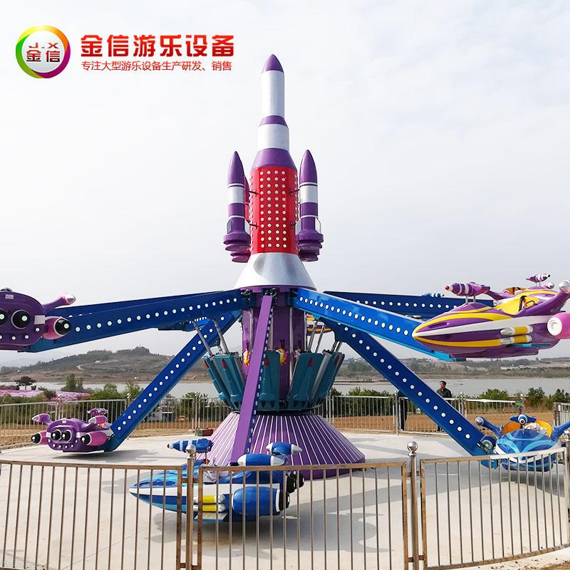 旅游景区游乐设备项目-升降飞机