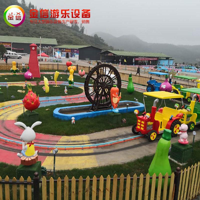 亲子游乐设备-欢乐农场