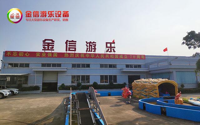 中山游乐设备生产厂家