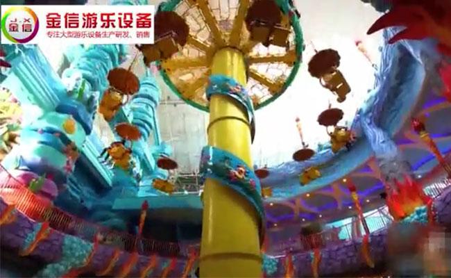 户外大型游乐设备高空旋转观光塔