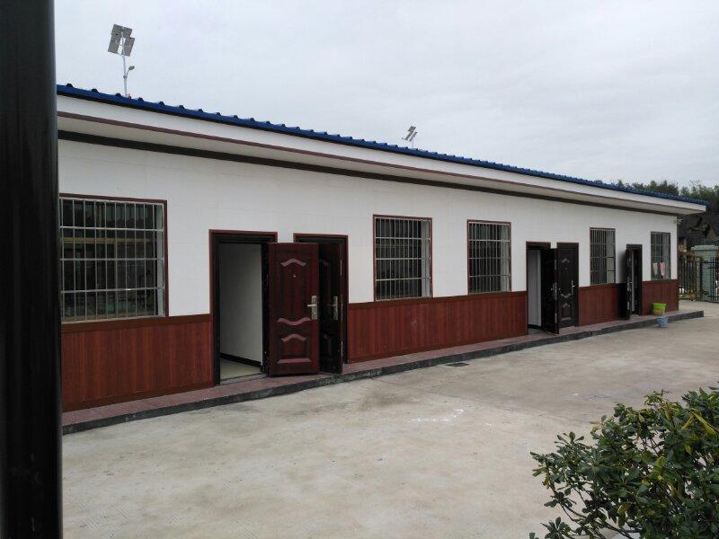 邵阳工业园