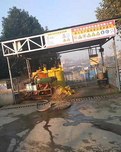 金泰屠肉类食品工厂废水处理