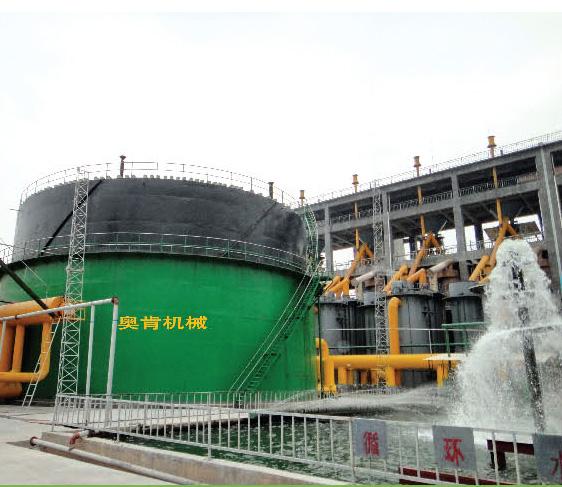 两段式煤气发生炉 (13)