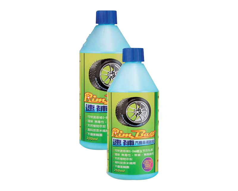 Motorcycles, heavy duty vehicles with 250ml-320ml