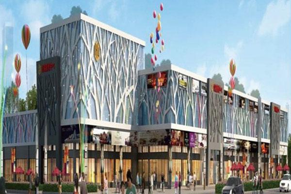 长沙·创意美居中心