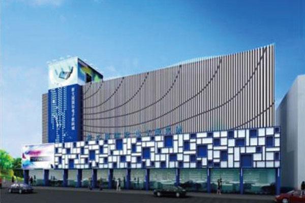 广州·新文园国际数码城(专业市场)