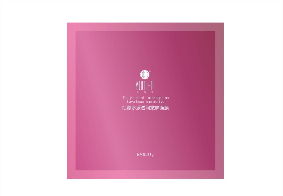 紅藻水漾透潤嫩膚面膜 (25g+ 1代蠶絲+珠光膜) 孕媽
