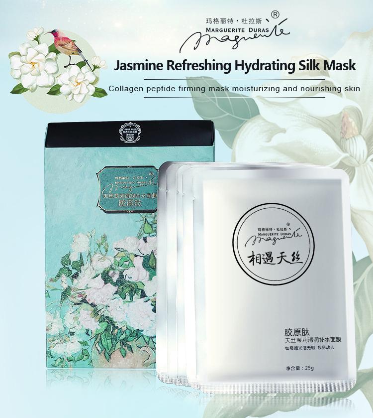 Jasmine Collagen Peptide Refreshing Facial Mask