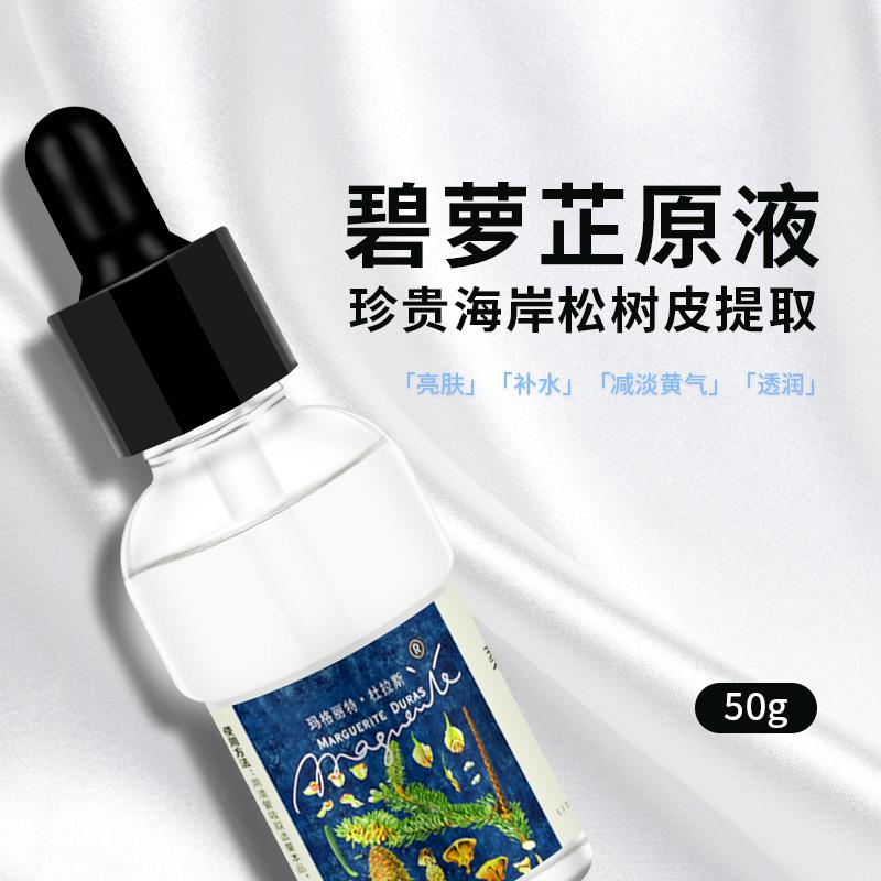化妆品OEM 化妆品代加工 化妆品生产厂家 原液护肤.jpg