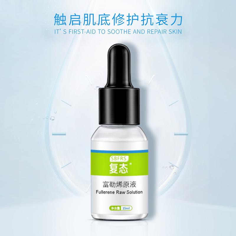 化妆品代加工oem生产厂家