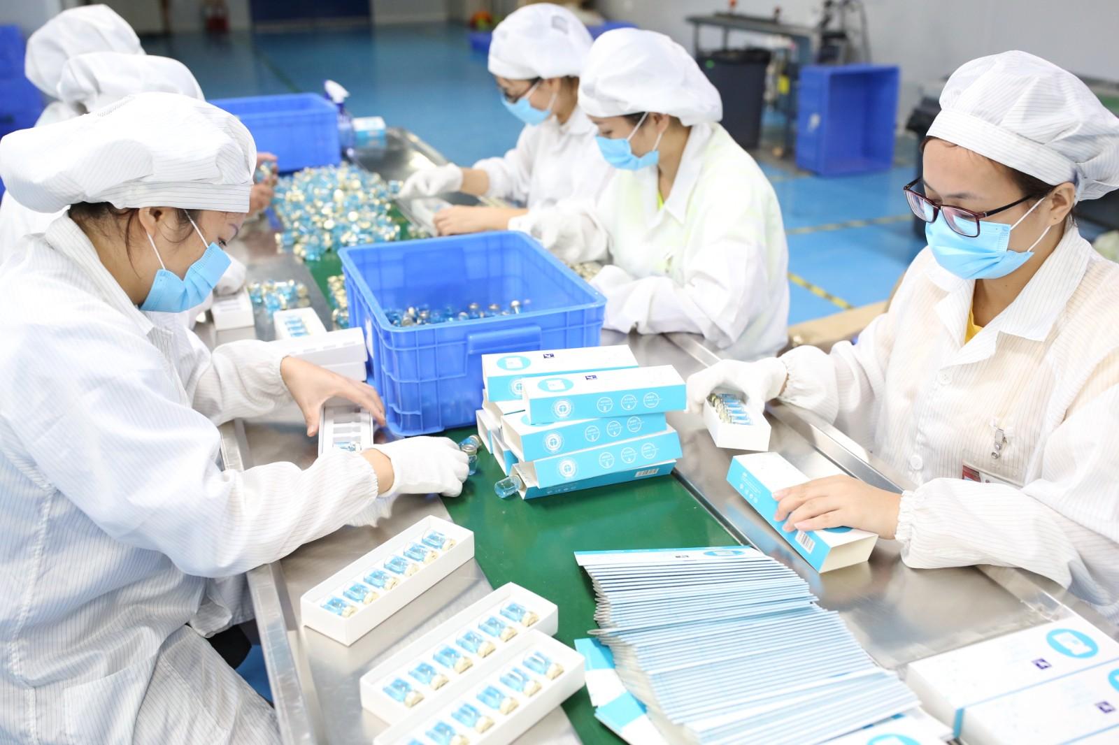 护肤品代加工厂广州
