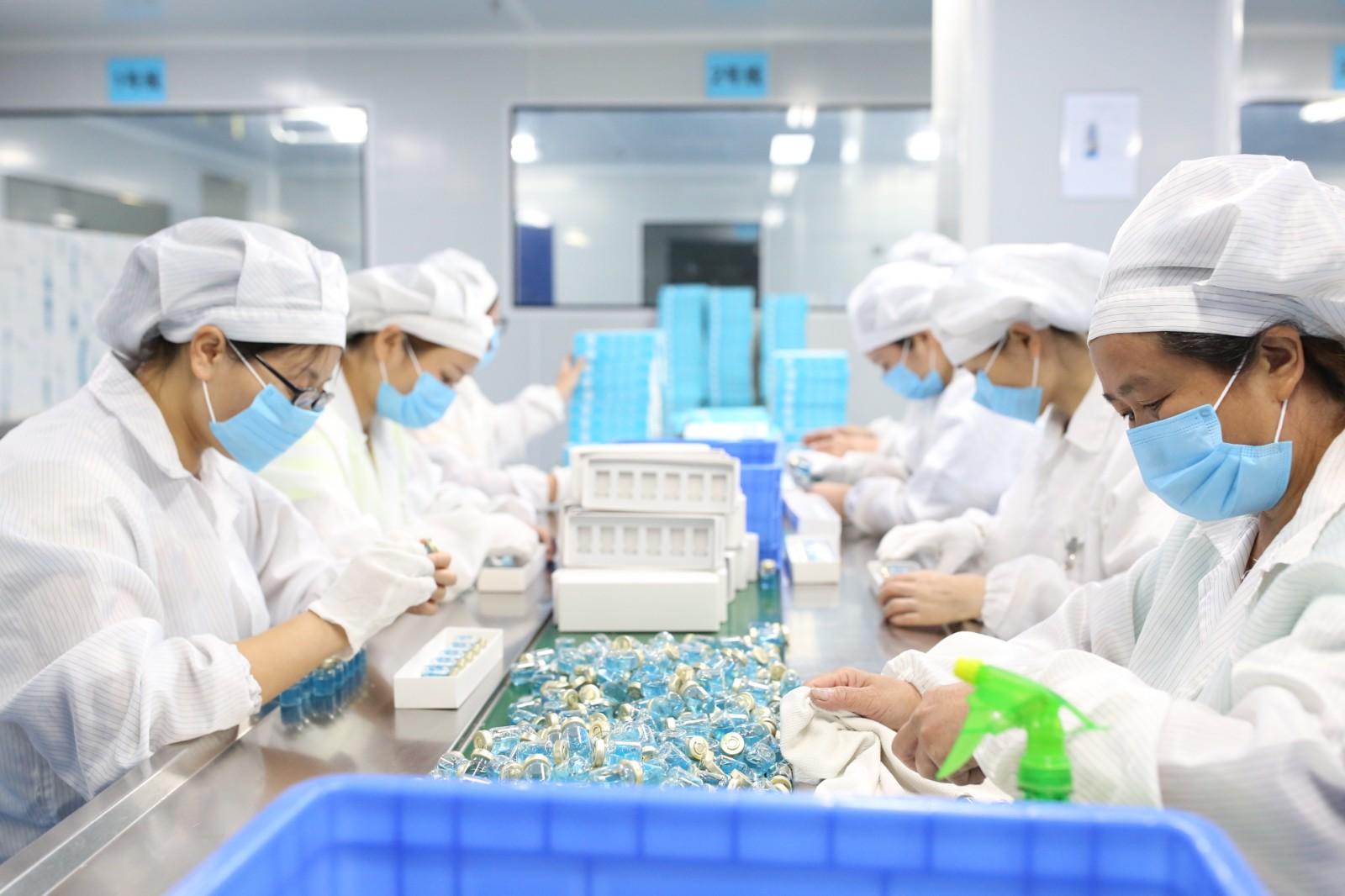 化妆品oem生产厂