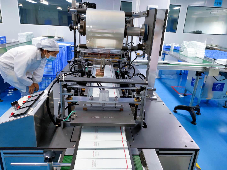 祛痘護膚品加工廠