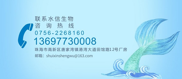 珠海化妆品oem厂