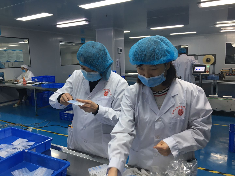 上海化妆品oem厂