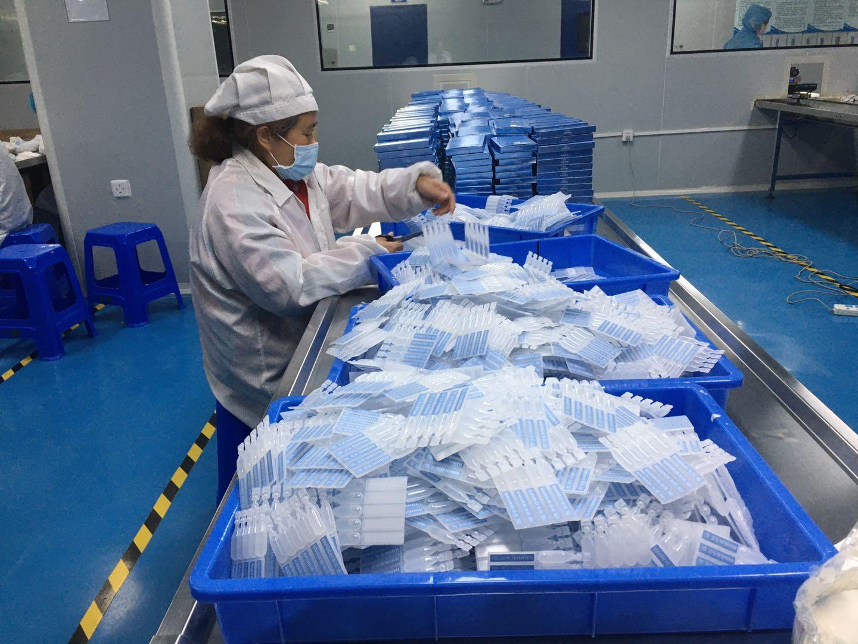 西安化妆品厂oem