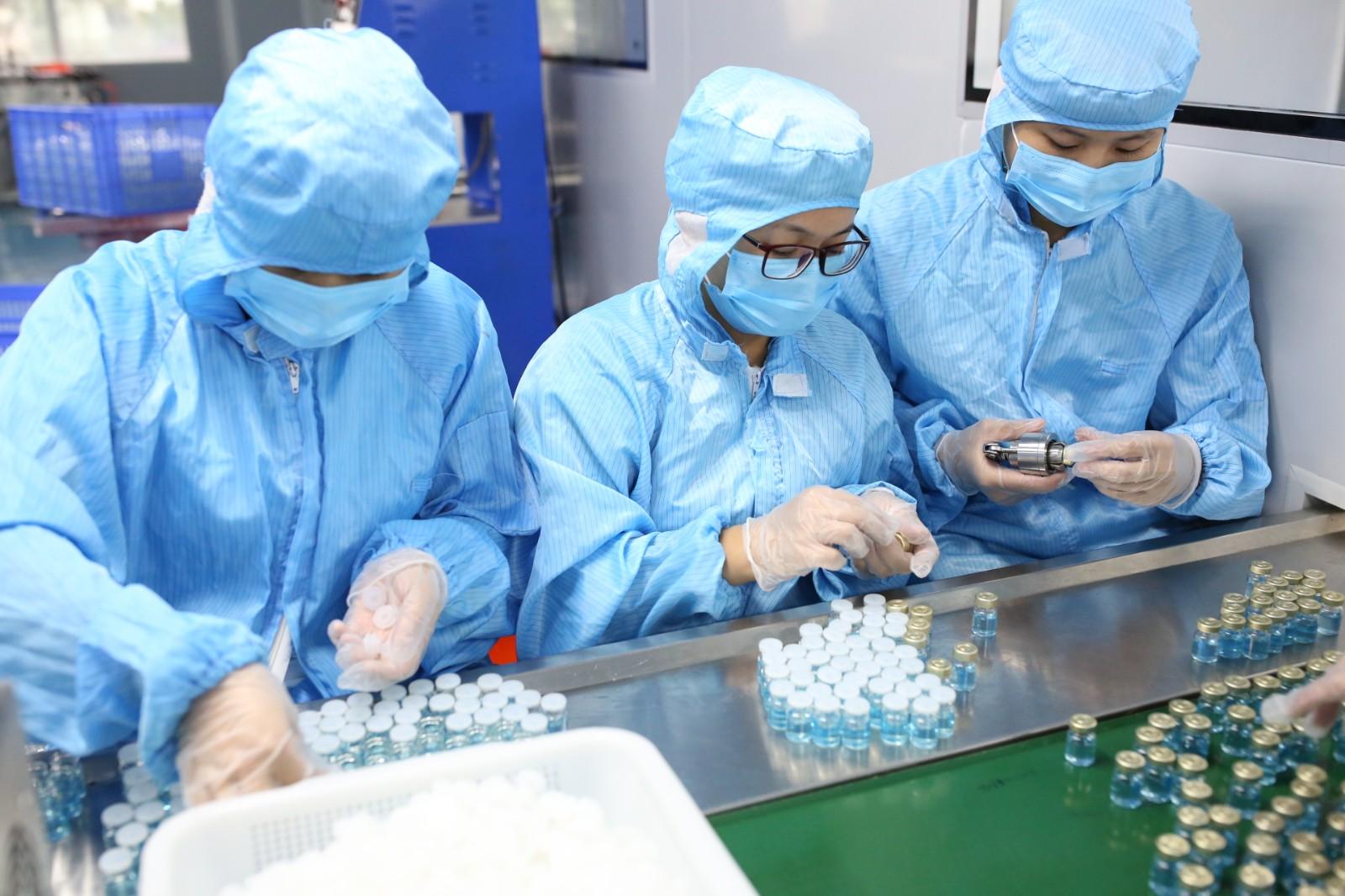 医药护肤品代加工厂
