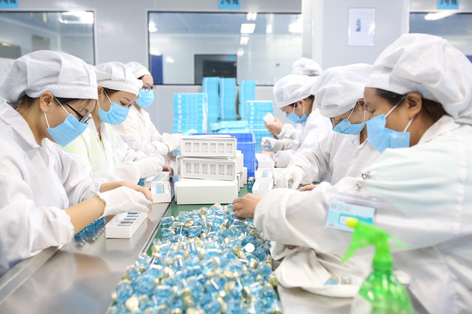 上海护肤品代加工厂家
