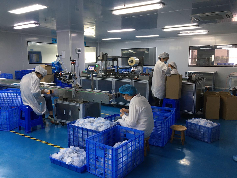 oem化妆品工厂广州