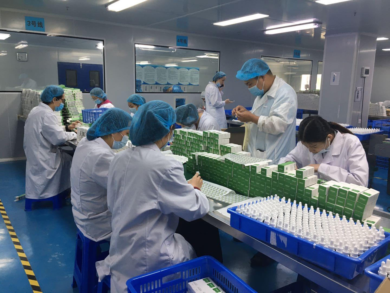 陕西化妆品oem odm工厂