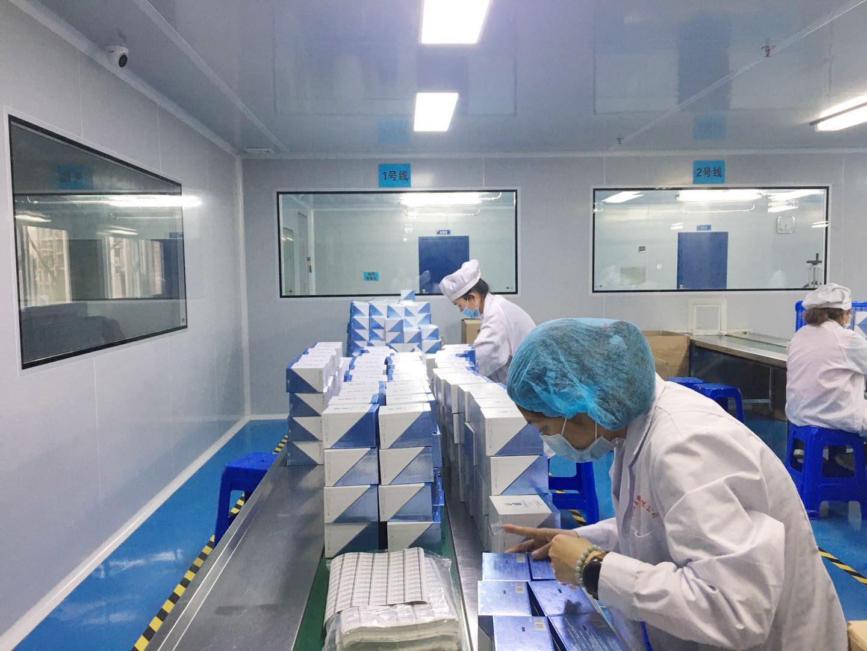 上海化妆品面膜oem代加工厂
