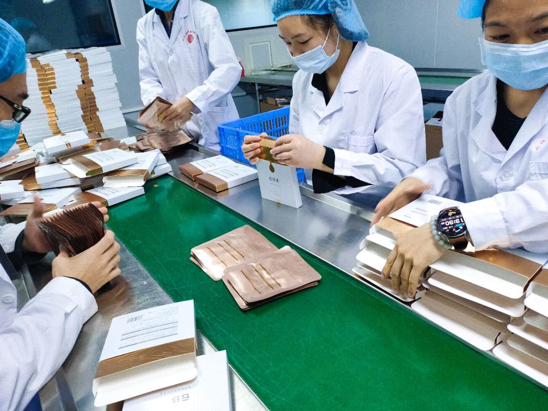 海外贸易护肤品代加工