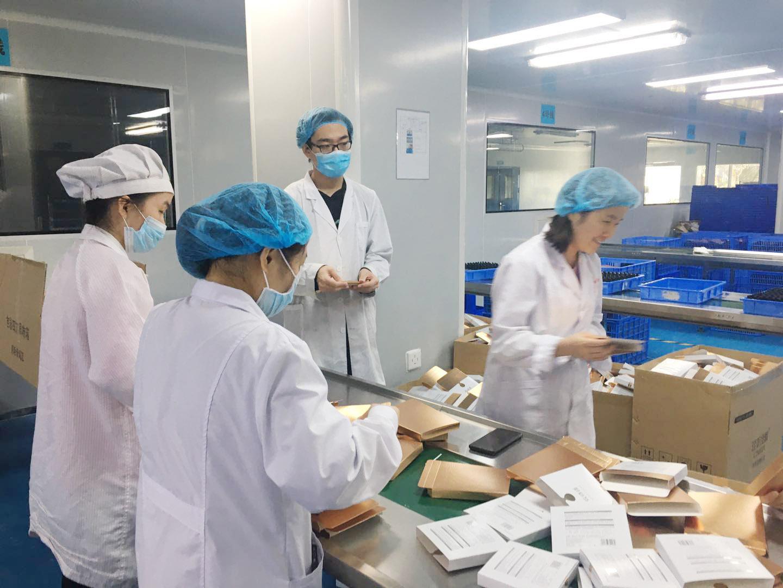 化妆品oem代工厂