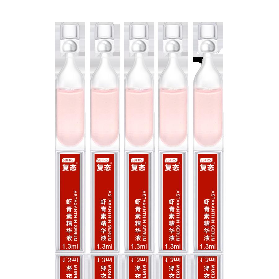 液体敷料生产